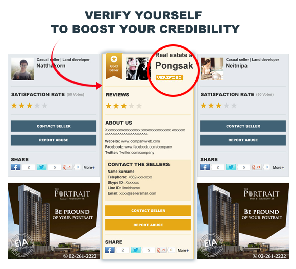 Verify yourself to boost your credibility